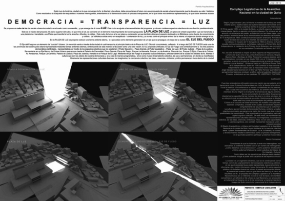 2013_ BLOG MDA NAVARRA_ ANTIGUOS ALUMNOS _ SALVADOR ANA GABRIELA_complejo legislativo de Quito 00